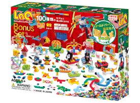 【2020年11月発売予定分!】LaQ ラキュー ボーナスセット2020☆ パーツ増量 限定カラー≪ゴールド≫新色《ラベンダー》入り!【送料無料】 数量限定 知育玩具 ブロック(LaQ Bonus Set 2020)