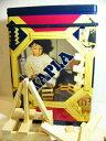 【今すぐクーポンが使える】カプラ200(KAPLA)絵本「カプラの魔法」とカラーカプラ6枚付き ラッピング無料 知育玩具 積み木 木のお…