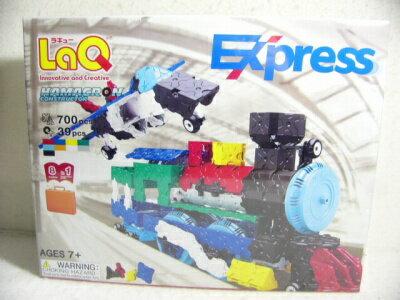 LaQラキュー・ハマクロンコンストラクター・エクスプレス(LaQ Hamacron Constructor Express)【送料無料】