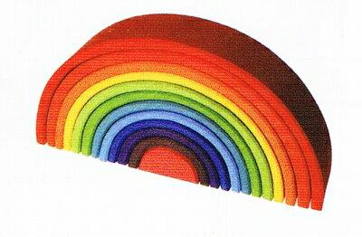 【小人さん1個付き】グリムス・アーチレインボー(虹色トンネル特大)3月下旬入荷分【送料無料】 木のおもちゃ ラッピング無料 出産祝い 2歳 3歳 4歳 おもちゃ