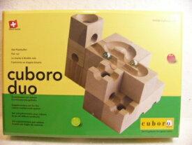 【2020年11月ごろ入荷予定分】キュボロ デュオ(cuboro・duo)【送料無料】【正規輸入品】木のおもちゃ・玉の道 クゴリーノ