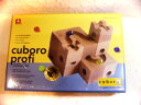 【2020年3月入荷予定分】キュボロ プロフィ【正規輸入品】(cuboro) 積み木 木のおもちゃ・玉の道