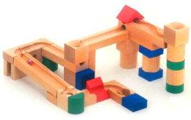 【あす楽対応】クゴリーノ(cuboro)【正規輸入品】Cuboro 木のおもちゃ・積み木【送料無料】キュボロ 玉落とし ビー玉転がし
