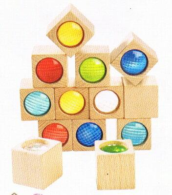 HABAブロックス・プリズムセット【送料無料】 木のおもちゃ・ハバ社 積み木
