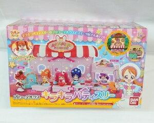 キラキラ☆プリキュアアラモード プリコーデハウス キラキラパティスリー