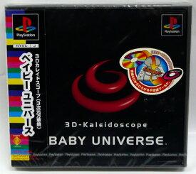 【新品】PSソフト 3Dカレイドスコープ ベイビーユニバース