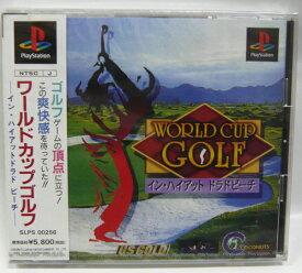 【新品】 PSソフト ワールドカップゴルフ イン・ハイアット ドラド・ビーチ