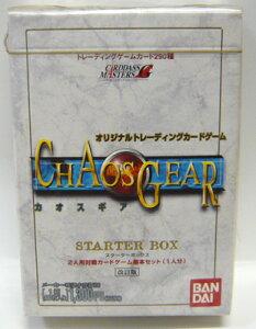 トレーディングカードゲーム「CHAOSGEAR カオスギア」スターター基本セット(1人分)【改訂版】