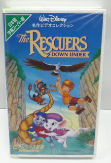 救救偉大的冒險迪士尼視頻比安卡金鷹!  正版超級