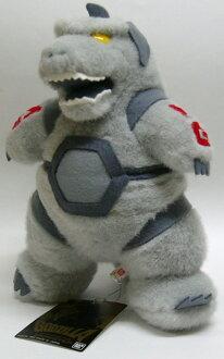Godzilla plush series Mechagodzilla!