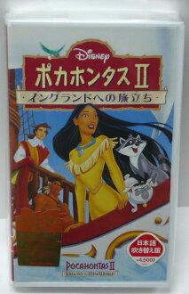 想去視頻迪士尼風中奇緣 2 英格蘭日本英語配音