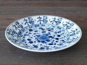 福文字80皿