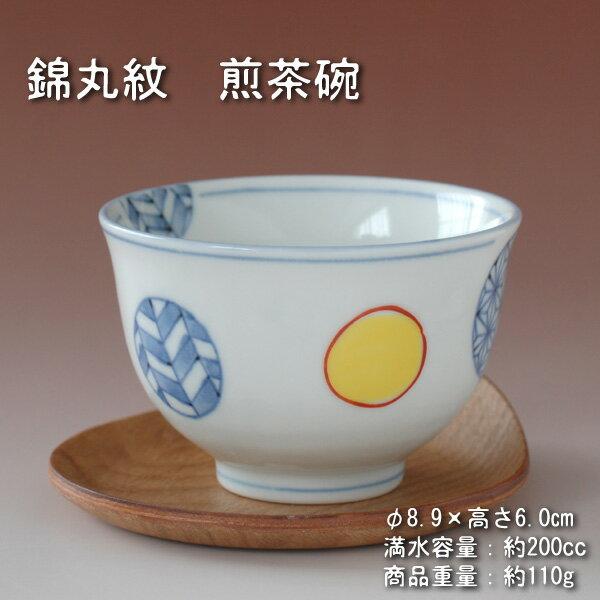錦丸紋 煎茶碗 / 湯のみ 煎茶 磁器 上絵 来客用 美濃焼(岐阜県) /