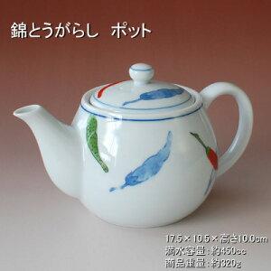 ポット急須とうがらしトウガラシ和器お茶紅茶美濃焼日本製