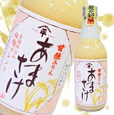 【甘強みりん】あまさけ350ml瓶12本セット(甘酒・あまざけ・あま酒)