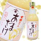 甘強あまさけ350ml瓶12本セット(甘酒・あまざけ・あま酒)【RCP】