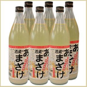 ぶんご銘醸酒蔵の甘酒900ml瓶6本セット米麹あまざけ砂糖不使用ノンアルコール