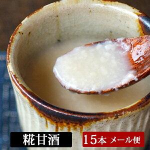 【28日23:59まで5倍】河童の甘酒30g×5×3【ゆうパケットでお届け】米麹砂糖不使用使い切り小分けパック