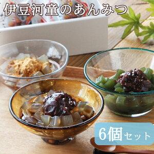 伊豆河童のあんみつ6個セット(黒蜜、黒蜜きなこ、お抹茶づくし) 栗原商店