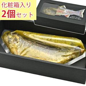 富士山サーモン煮付け(バジルオイル煮) 化粧箱入れ2個セット かねはち【お歳暮のし対応可】