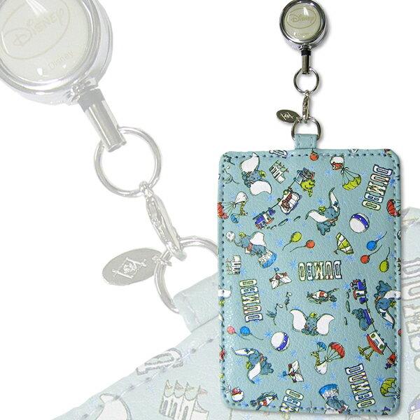 【ゆうパケット対応】ディズニー (Disney) ダンボ DCA パスケース付バッグチャーム【Disneyライセンス正規品】