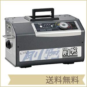 【オゾン発生器】剛腕GWN-500S【業務用・ホテル・旅館・車輌・ハウスクリーニング・レンタル業など】