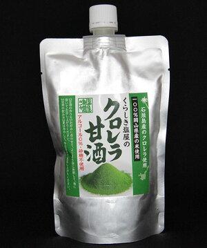 くらしき塩屋クロレラ甘酒420g10個セット【2〜3倍希釈タイプ】米麹あまざけ砂糖不使用ノンアルコール