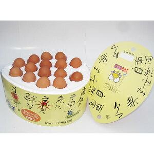桃太郎たまご赤玉 卵型 30個入り ヤマサキ農場