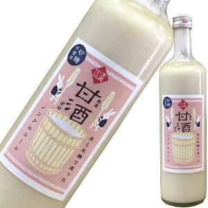 米麹の無添加甘酒奥出雲酒造甘酒(ノンアルコール)780g×6本セット【米こうじ使用】