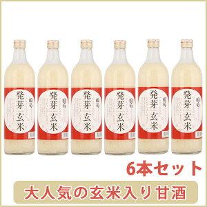 国菊発芽玄米甘酒720ml6本セット甘酒米麹砂糖不使用ノンアルコール【あまざけ・あまさけ・あま酒】