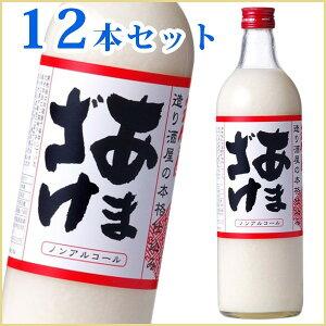 若竹屋あまざけ720ml瓶×12本セット米麹甘酒砂糖不使用ノンアルコール