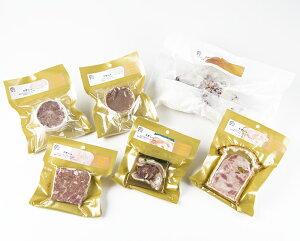 【18日9:59まで5倍】佐助豚肉の旨みを凝縮した6種の味わいシャルキュトリーセット【久慈ファーム】【お中元のし対応可】