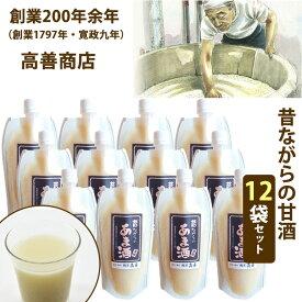 【米麹】昔ながらの甘酒 2倍濃縮タイプ 300g ×12袋【2倍濃縮タイプ】【創業200年余年高善商店】