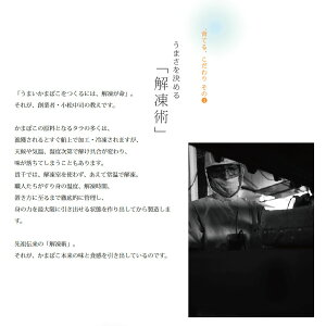 珍味蒲鉾5種セット(かに・うに・えび・ほたて・穴子)【貴千】