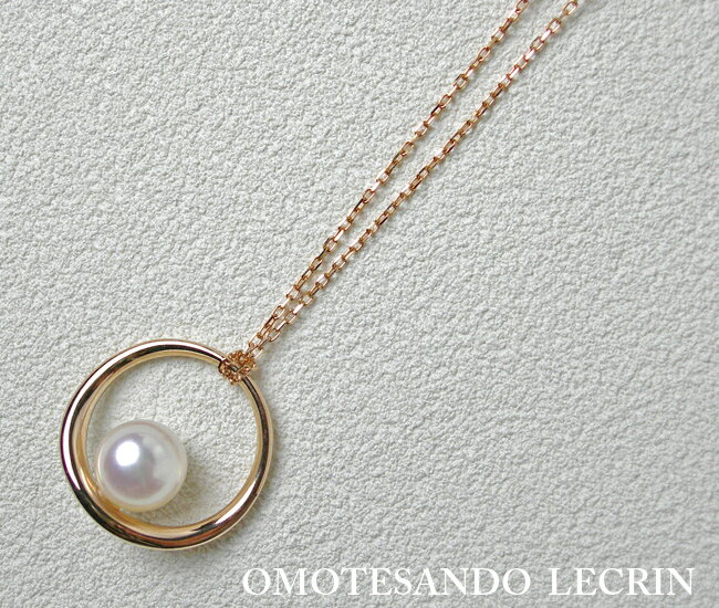 あこや本真珠 パールペンダント ホワイト系 7.5mm (K18PGピンクゴールド)(アコヤ真珠)♪[dn_a001]..
