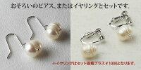 ひとつあると便利!160cm淡水真珠パールロングネックレス!