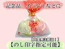 紅白平餅  商品規格 1袋 40g2個入り お買い上げ「税込5,000円以上」送料無料 消費期限:4日(出荷日を含む)