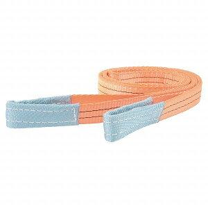 スリングベルト 35mm幅 6m ナイロン製スリングベルト ベルトスリング 吊りベルト 繊維ベルト 吊り具