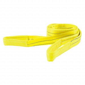 ベルトスリング 75mm幅 6m ナイロン製スリングベルト 吊りベルト 繊維ベルト 吊り具