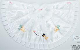 お宮参りよだれかけ お食い初め よだれかけ 赤ちゃんスタイ ベビー 和柄 着物 白 ホワイト 刺繍 松 鶴