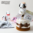 6月3日(水)到着可★おむつケーキ スヌーピー 3段 出産祝い 身長計付きバスタオル 男の子 女の子 双子 可愛い 流行 人…