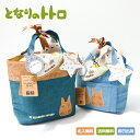 到着25日(水)も可★おむつバッグ おむつケーキ となりのトトロ 出産祝い 送料無料 送料込 プレゼント ミニタオル 二馬…