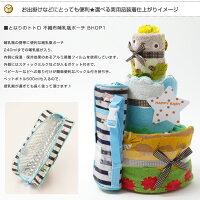 おむつケーキ出産祝いスタジオジブリ二馬力となりのトトロ3段オムツケーキ男の子女の子送料無料今治タオルギフトダイパーケーキ