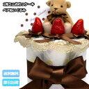 到着25日(水)も可★おむつケーキ 男の子 女の子 出産祝い 送料無料 人気 可愛い 流行 シンプル チョコレート オムツケ…