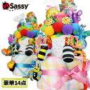 到着21日(水)も可★出産祝い おむつケーキ 男の子 女の子 名入れ Sassy サッシー スーパーDX 3段 プレゼント 豪華 流行 可愛い 14点付き 専門【あす楽対応】