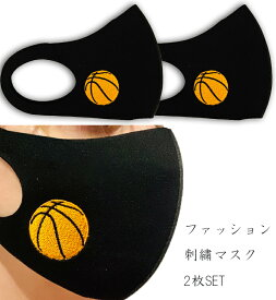 バスケットボール 応援 マスク 黒色 刺繍 ボールBasket Ball