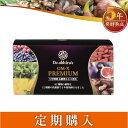 【定期購入】【約1ヶ月分】工藤公康さんが愛用!5年連続ベストサプリメント賞受賞の生酵素食品 OM-X Premium [カプ…