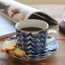 九谷青窯 小林巧征 藍葉マグカップ スープカップ