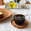 KINTO CAST コーヒーカップ 220ml 薄くて軽い耐熱ガラス
