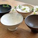 【岩崎晴彦】 suetukuri めし陶碗(中) 4色(粉引・黒・恋砂・茶) | ごはん茶碗 和食 めし碗 椀 陶器 日本製 作家 …